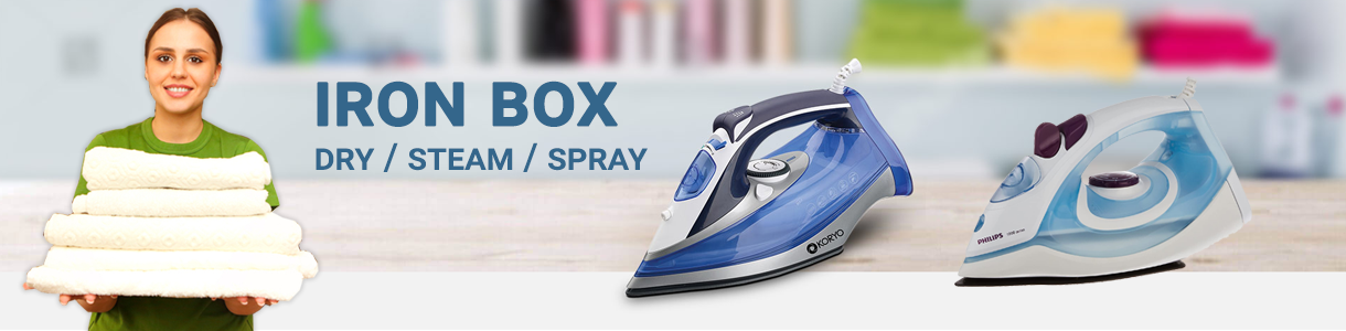 The Best Iron Box in India